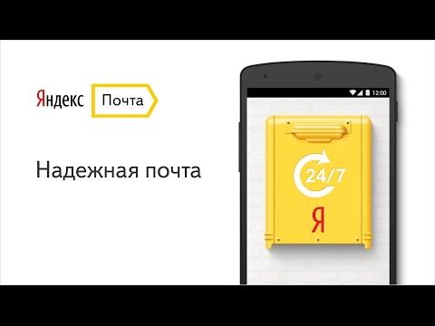 Яндекс Почта. Создание подписи
