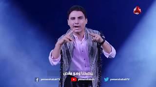اغنية قولوا للملون | محمد الربع | عاكس خط 6