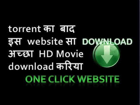 How to? high quality movie Download from this website 2017