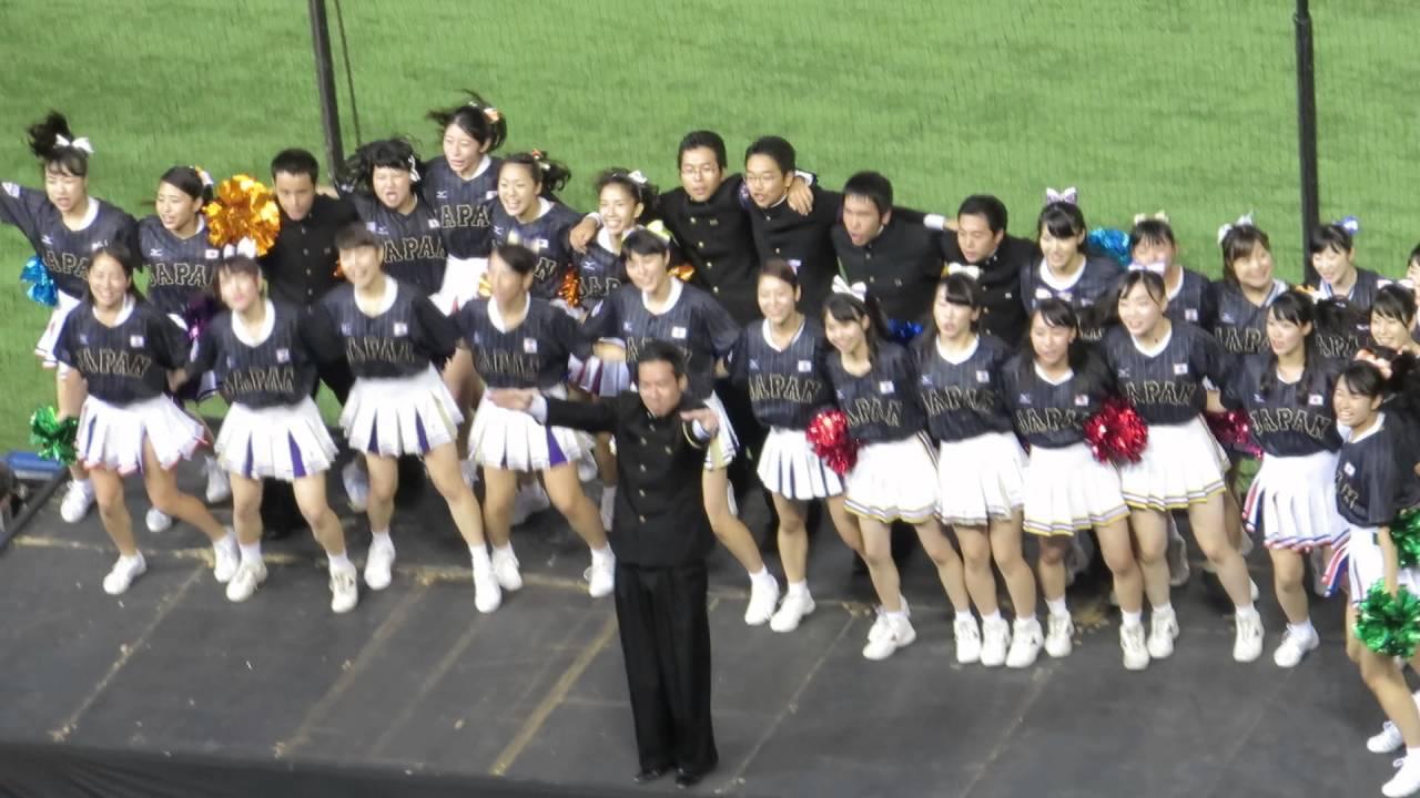 若き日の誇り 2016東京六大学応...
