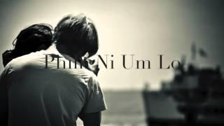Ci Lian || Leiba He An Kir ||