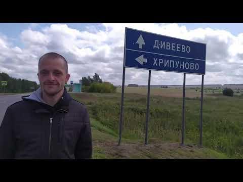 Лучший гид России - Ардатовский район Нижегородской области