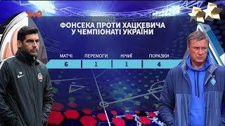 """Шахтер - Динамо - 2:1. Как """"горняки"""" на последних секундах одержали победу в украинском дерби"""