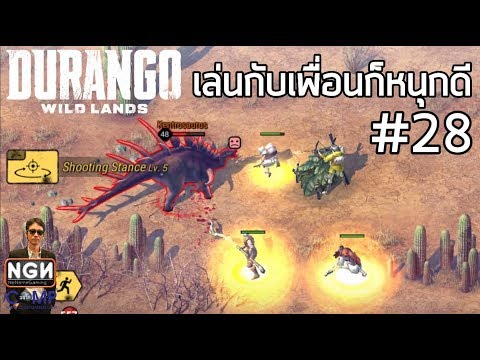 Durango: Wild Lands #EP28 เมื่อหน้าไม้สายโซโล่ออกลุยกับผองเพื่อน (CBT2)