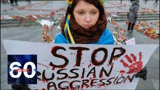 """Украина жалуется на """"гибридные угрозы"""" России: поверит ли Запад? 60 минут от 05.10.18"""