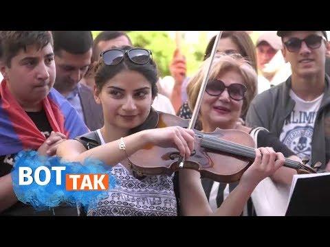 Красивая песня во время революции в Армении | Հայաստանում հեղափոխություն եւ երաժշտություն