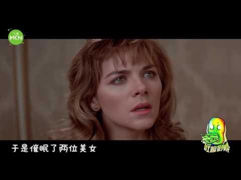 【吐嚎】美国人竟然山寨中国功夫电影《妖魔大闹唐人街》