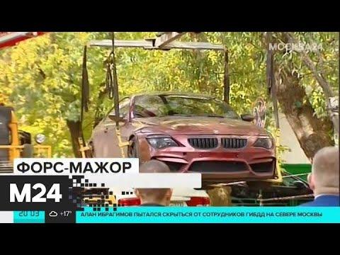 Суд арестовал сына вице-президента МТС - Москва 24