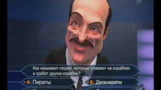 """Мульт Личности 4 серия """"Кто хочет стать миллионером"""""""