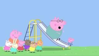 Свинка пеппа смотреть серии бесплатно сейчас.