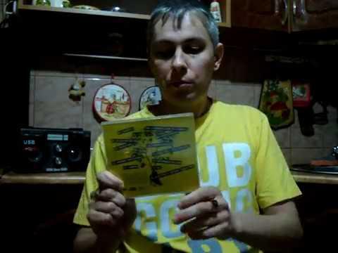ВИНИЛОМАНИЯ - LЮK - LEMON 2004. ВЫПУСК - ПЕРВОЕ МУЗЫКАЛЬНОЕ ИЗДАТЕЛЬСТВО 2004.