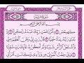 سورة مريم كامله hd