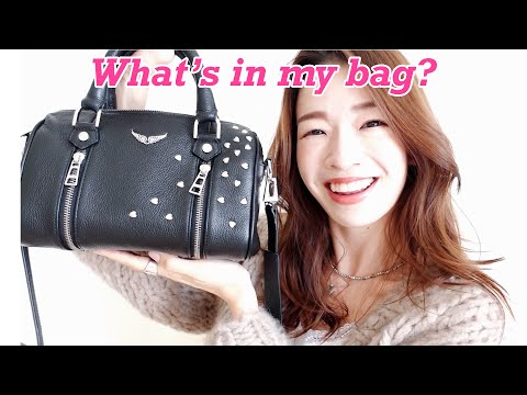 What's In My Bag? /私のバッグの中身紹介2019