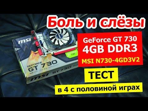 NVIDIA GeForce GTX 560|NVIDIA