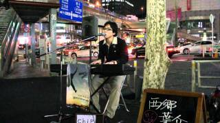 『 for us 』  by    西郷葉介   11/ 8   渋谷路上ライブ  ( 2011.11.16.  debut )