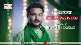 Gambar cover Mera Pakistan - Mohsin Hashmi    14 August Song 2018    #TheFocusGraphy