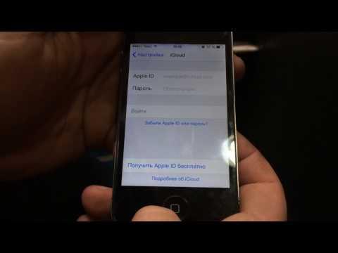 Как удалить(сбросить) Apple ID и пароль на iPhone Все