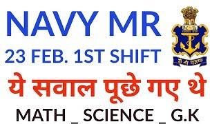 railway CBT Test online practice set