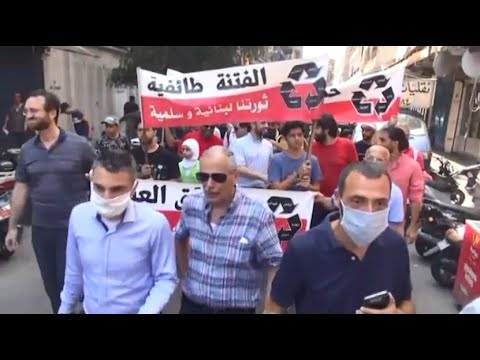 مظاهرات لبنان شبه يومية وصرخات وجع وقطع للطرقات بمناطق عدة  - نشر قبل 11 ساعة
