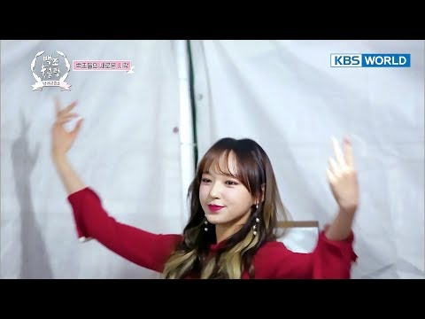 Youngest swan Cheng Xiao keeps practicing ballet despite busy schedule [The Swan Club /2017.12.13]