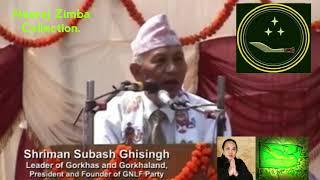 #SubashGhisingh : I used the #Gorkhaland word as #BrahmaAshtra to save my people and my land.