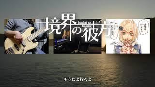 京アニ音楽祭〜第2回オンラインセッションには「コロナ禍の中で何かしたい、京アニが好き、音楽が好き」という沢山の方から課題曲3曲合わせて80本を超える演奏動画、 ...