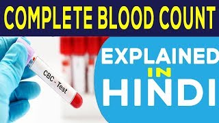Complete Blood Count Kyo Kiya Jata Hai ? | CBC | Explained In Hindi |Test के फायदे क्या है !!!