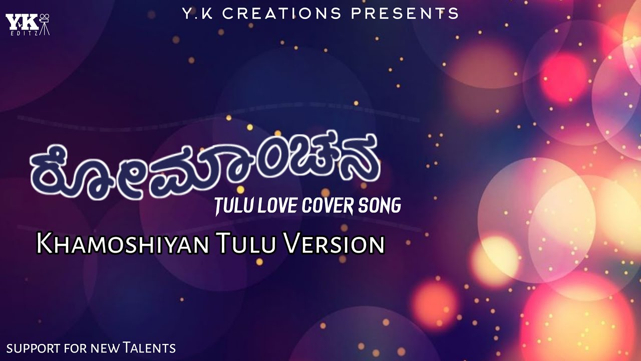 Download Romanchana Tulu Album Song | Khamoshiyan Cover Song | Y.K Creations | 2K20