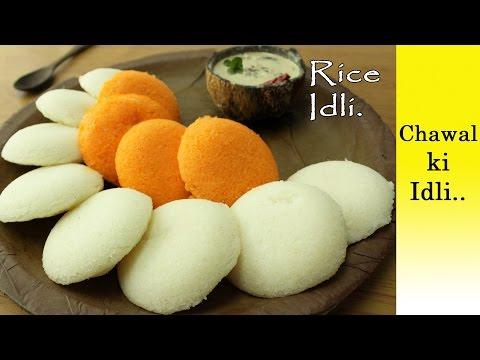 Instant idli recipe with leftover rice, Rava idli recipe, How to make idli batter and idli recipe