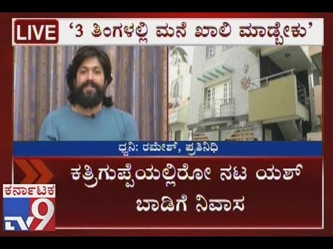 Actor Yash Gets Notice & Gets Order From City Civil Court To Vacate Home In 3 Months