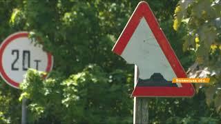 Дорога без асфальта - когда отремонтируют трассу государственного значения на Волыни