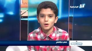 أصدقاء الإخبارية - عمر دراهم