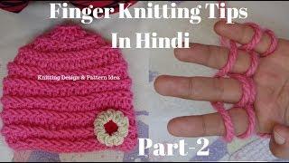 finger knitting Tips    cap design for kids & ladies topi bunai knitting pattern tips.