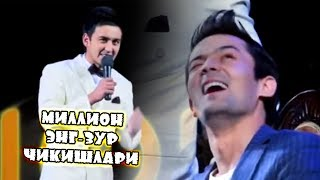 MILLION | МИЛЛИОН ЖАМОАСИ - ЭНГ ЗУР ЧИКИШЛАРИ