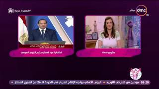 السفيرة عزيزة - دلال فرج :تكريم الرئيس لـ النقابية منى دليل على أن المرأة المصرية تتحمل الكفاح وتنتج