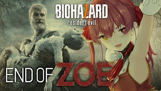 【BIOHAZARD 7】ついに完結!End of Zoe初見!【ホロライブ/宝鐘マリン】