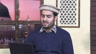 Tajweed-ul-Quran | Class-52
