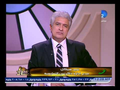 برنامج العاشرة مساء|مع وائل الإبراشى حلقة 6-12-2014