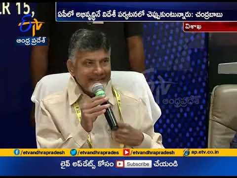 CM Chandrababu Criticises PM Modi | on  Developments in Andhra Pradesh