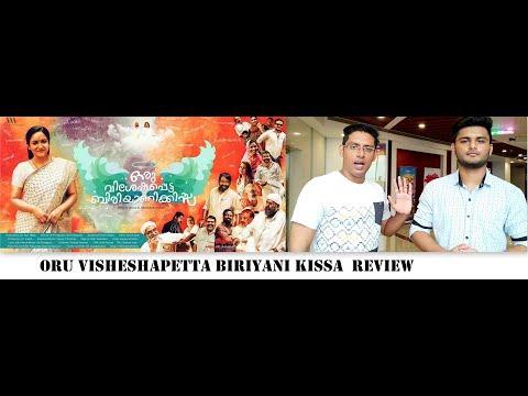 Oru Visheshapetta Biriyani Kissa Malayalam...