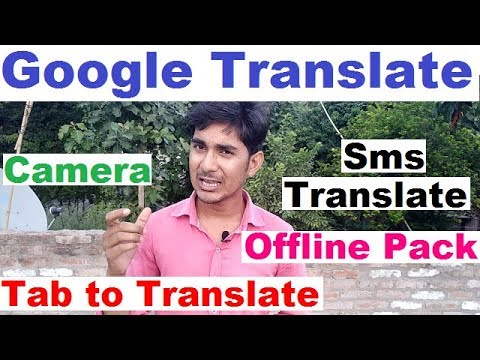 google translate in hindi | Download offline pack | Tap to Translate  feature