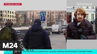 Смотреть видео Хорошо ли москвичи знают главный закон страны и нужно ли его обновлять - Москва 24 онлайн