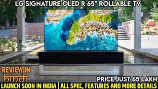 "LG Signature OLED R 65"" R…"