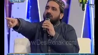 lo madine ki   jab se dar e nabi ka by QARI SHAHID in NOOR  E RAMZAN