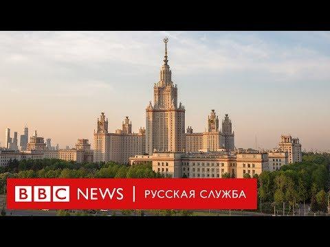 Диссертация Тихоновой. Как защищалась предполагаемая дочь Путина