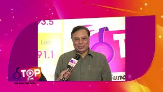 BJP Minister Mr Harin Pathak is excited for Top FM journey and success | Top FM Radio Station