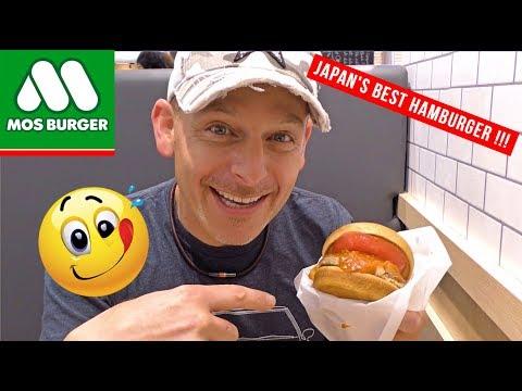 日本でバーガーを食べるならモスバーガーでしょう!🍔 5年ぶりに食べてみたスティーブ的食レポ! Mos Burger - Japan's Best Fast Food Hamburger