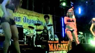 Repeat youtube video โคโยตี้ วงเจริญรัตน์ มิวสิค.3GP