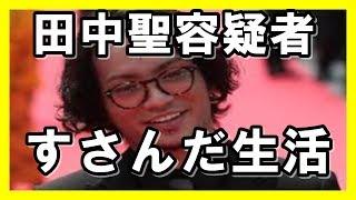 大麻取締法違反(所持)の疑いで警視庁渋谷署に逮捕されたKAT―TUN...