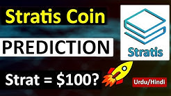 Stratis Coin Price Prediction | Strat = $100?? 🚀| By Crypto Asia
